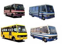 Двери и комплектующие дверного механизма для автобусов Эталон