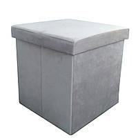 Раскладной тканевый пуф серый