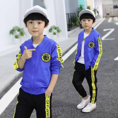 Детский спортивный костюм тройка для мальчика , фото 2