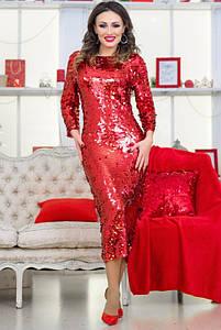 Коктейльна сукня з паєтками Франсіс 48-60рр
