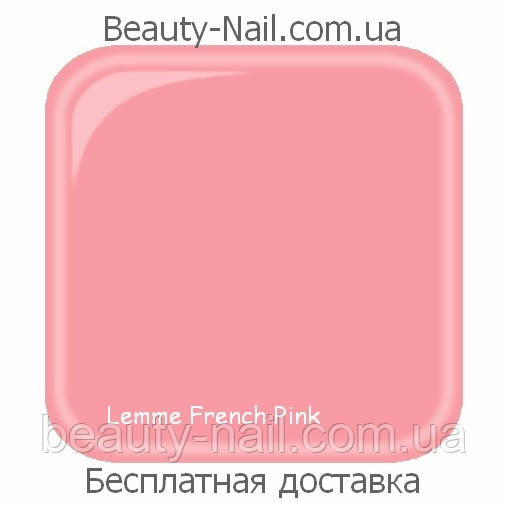 Гель для наращивания ногтей Lemme French Pink, 50 мл