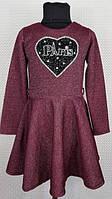 Модное детское платье Люси р. 110-128 бордо