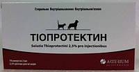 Тиопротектин, 2.5%