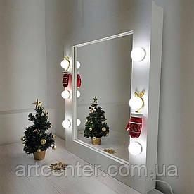 Дзеркало гримерное, біле, дзеркало з лампочками по рамі