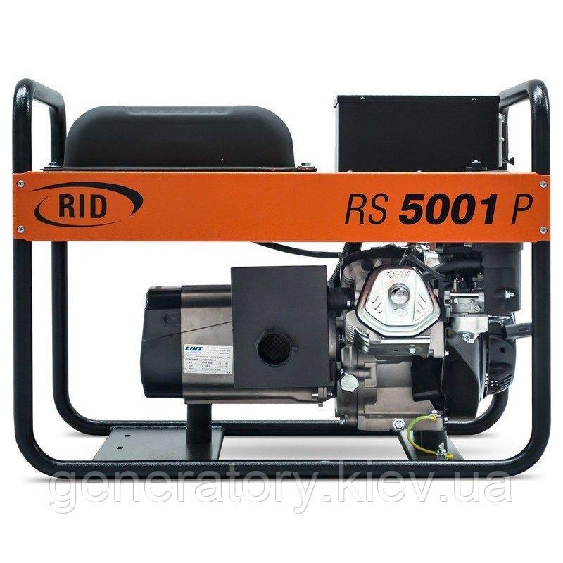 Генератор RID RS 5001 P