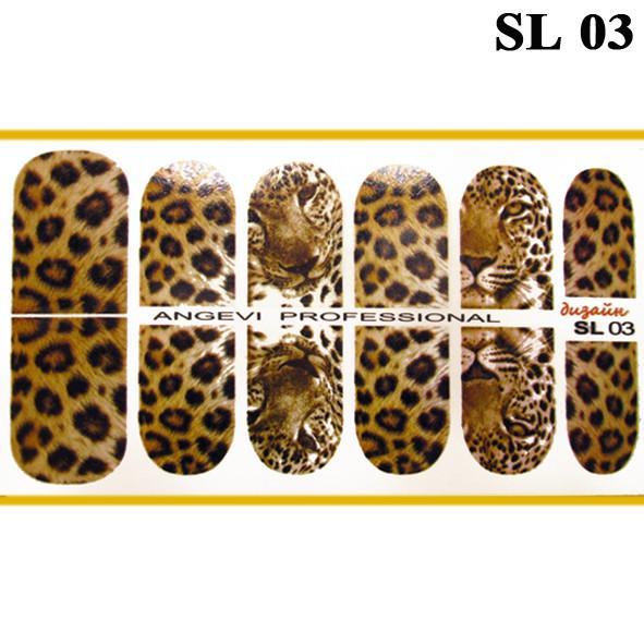 Наклейки Леопардові для Нігтів Нігтики PhotonailArt Водні Різнокольорові, Мала Пластина, Angevi SL 03