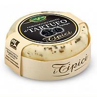 Сыр из коровьего и овечьего молока с трюфелем