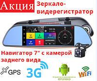 Зеркало видеорегистратор Android DVR K36 Full HD , фото 1
