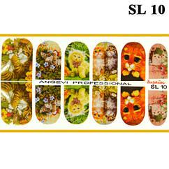 Наклейки для Ногтей Ноготки PhotonailArt Водные Разноцветные, Малая Пластина, Angevi SL 10