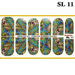 Наклейки Разводы для Ногтей Ноготки PhotonailArt Водные Разноцветные, Малая Пластина, Angevi SL 11