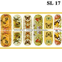 Наклейки для Ногтей Ноготки PhotonailArt Водные Разноцветные, Малая Пластина, Angevi SL 17