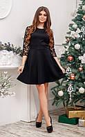 Платье с ажурными рукавами в расцветках 26286, фото 1