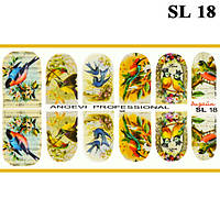 Наклейки для Ногтей Ноготки PhotonailArt Водные Разноцветные, Малая Пластина, Angevi SL 18