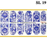 Наклейки для Ногтей Ноготки PhotonailArt Водные Разноцветные, Малая Пластина, Angevi SL 19