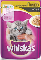 Whiskas влажный корм для котят домашняя птица в соусе 100гр*24шт