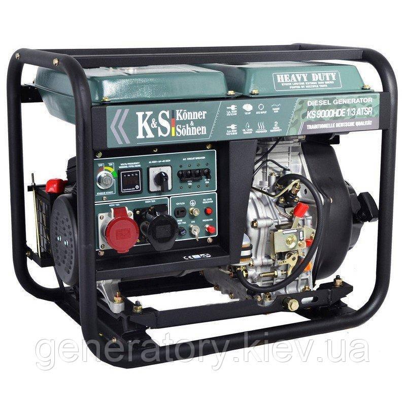 Генератор Konner&Sohner KS 9000HDE-1/3 atsR