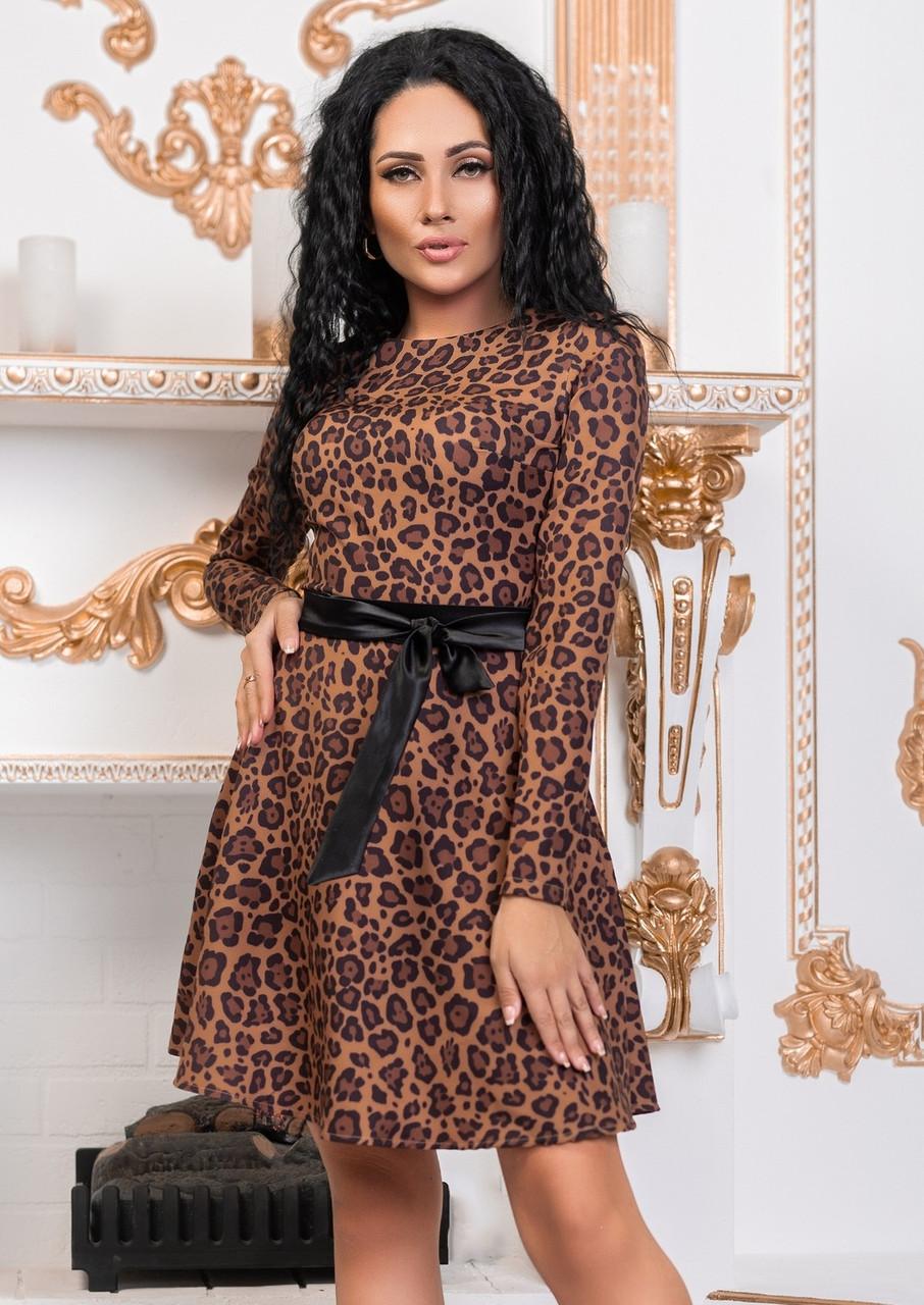 0862eba3392 Леопардовое платье с поясом. Капучино