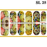 Наклейки для Ногтей Ноготки PhotonailArt Водные Разноцветные, Малая Пластина, Angevi SL 25