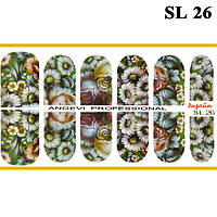 Наклейки для Ногтей Ноготки PhotonailArt Водные Разноцветные, Малая Пластина, Angevi SL 26