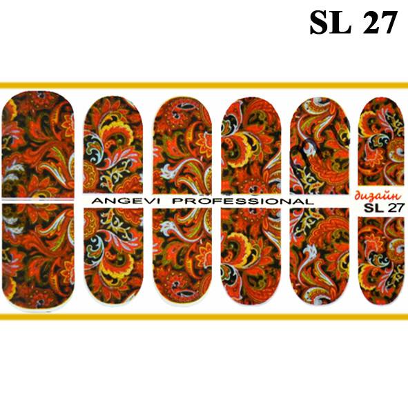 Наклейки для Нігтів Нігтики PhotonailArt Водні Різнокольорові, Мала Пластина, Angevi SL 27