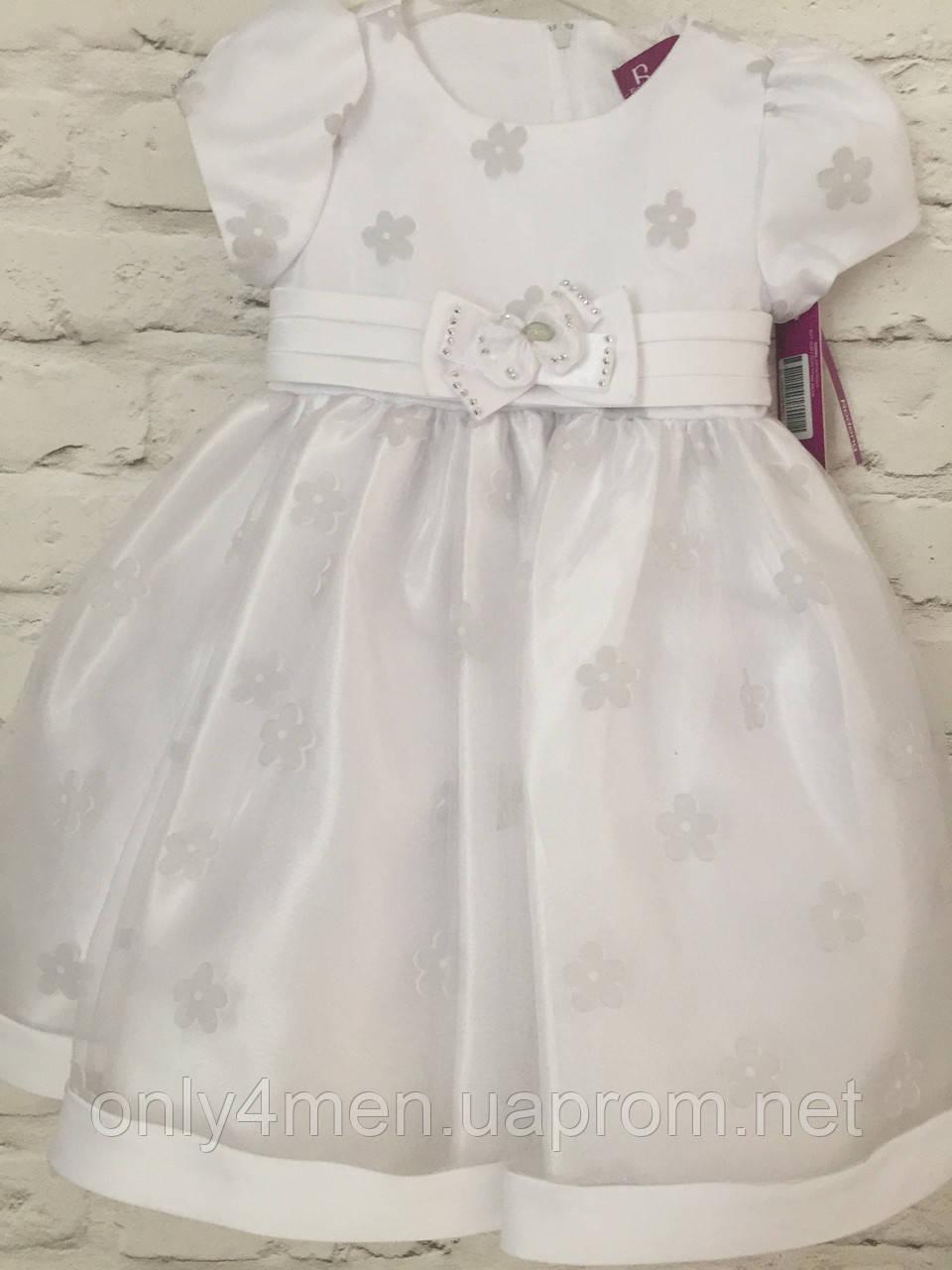 Гарне плаття для дівчаток 1-5 років