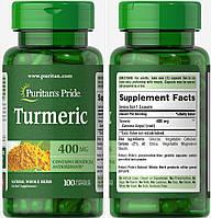 Puritan's Pride, Куркумин, 400 мг, 100 капсул
