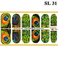 Наклейки для Ногтей Ноготки PhotonailArt Водные Разноцветные, Малая Пластина, Angevi SL 31