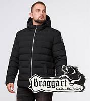 Куртка спортивная мужская Braggart Aggressive - 45115 черный-серебро