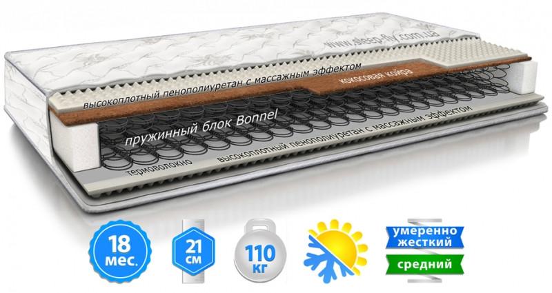 Матрас ЕММ Sleep&Fly Classic 2 в 1 kokos  h=21 см.