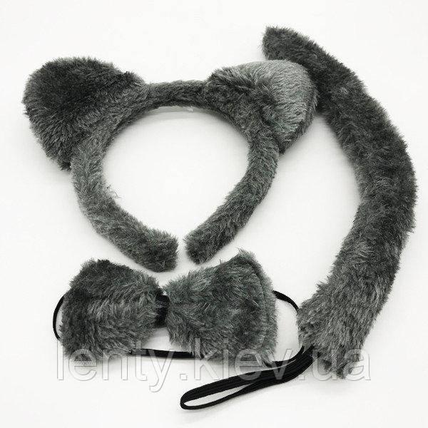 Карнавальный набор Мышки или Котика (Ушки, Хвостик, бабочка) меховые