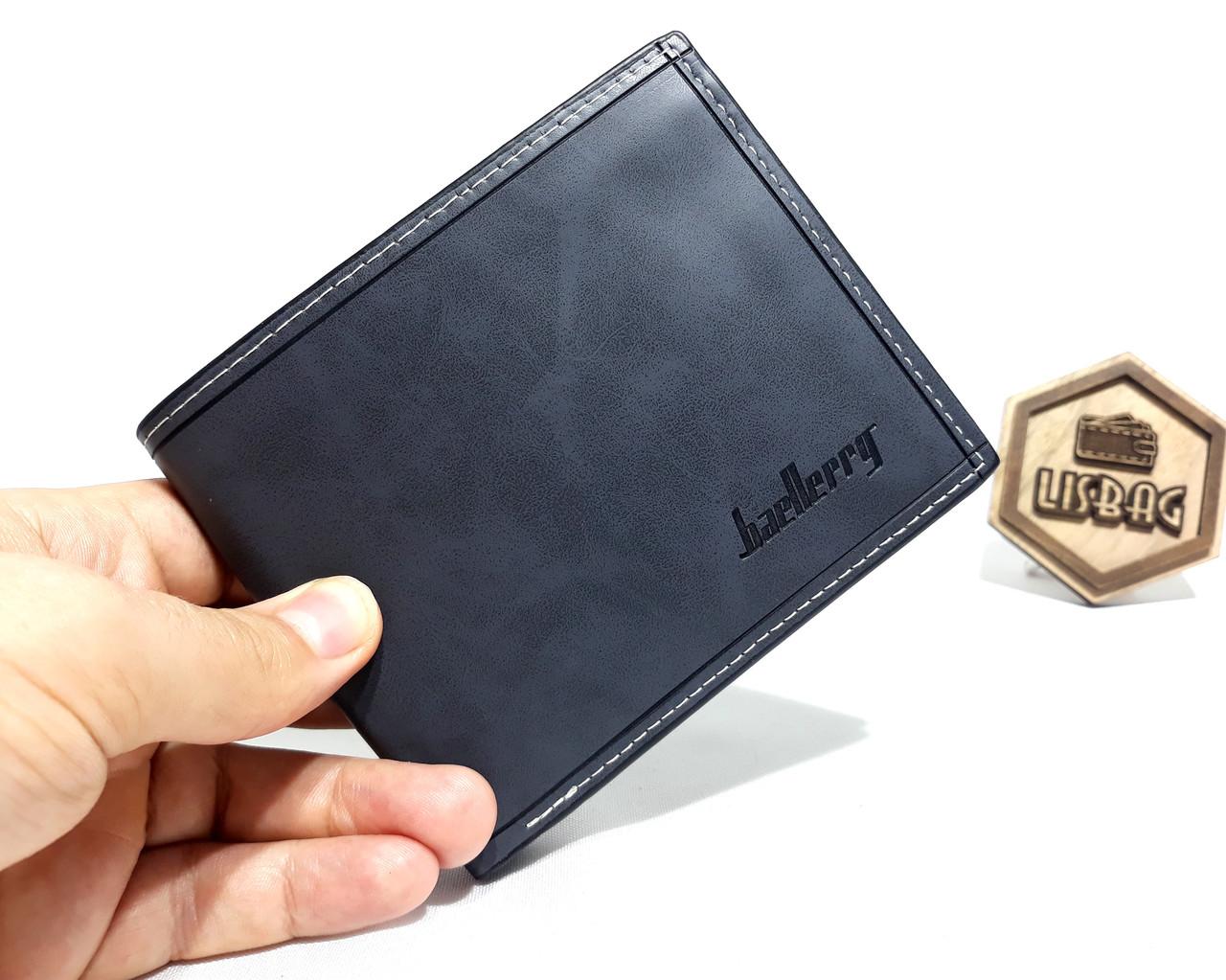 Мужское портмоне двойного сложения кошелек Baellerry, Темно-синий