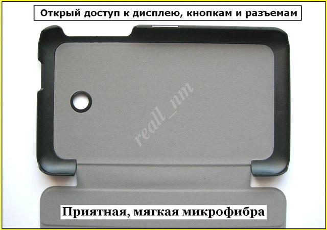 чехол книжка Tri Fold Case  Asus Memo Pad 7 Me170C