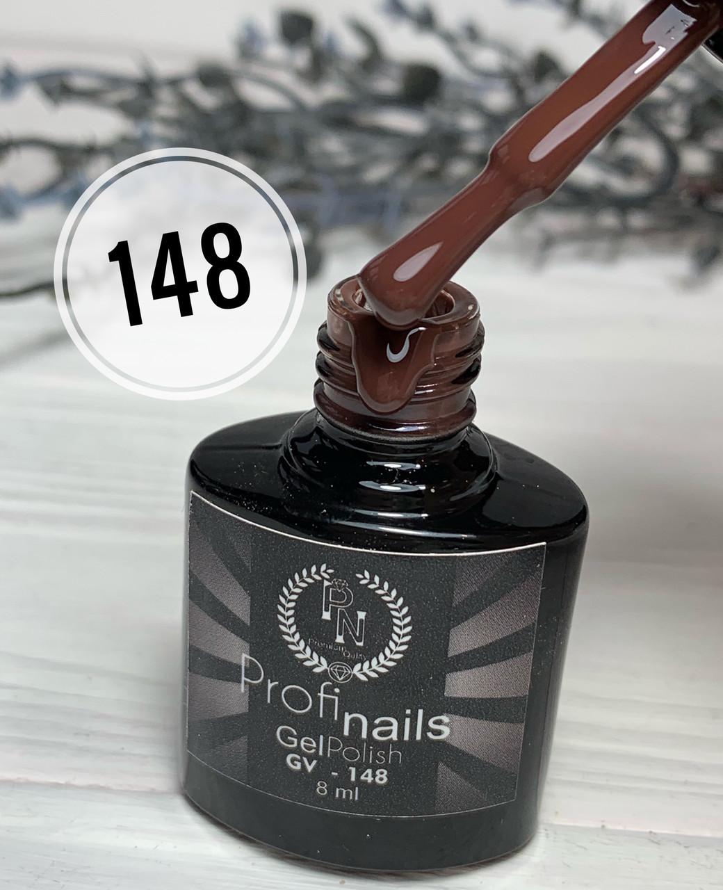 Гель лак Profi nails # 148