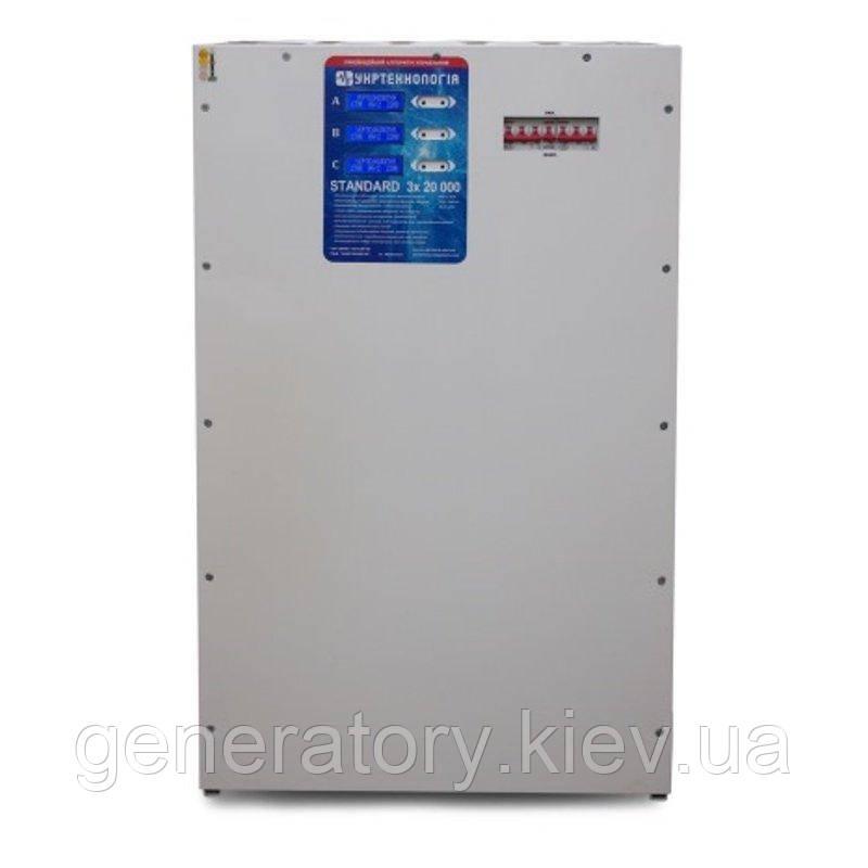 Стабилизатор Укртехнология UNIVERSAL 9000x3 (HV)