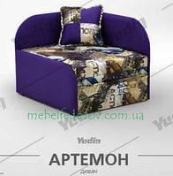 Диван малютка Артемон (Юдин/Yudin) 980*860*740мм