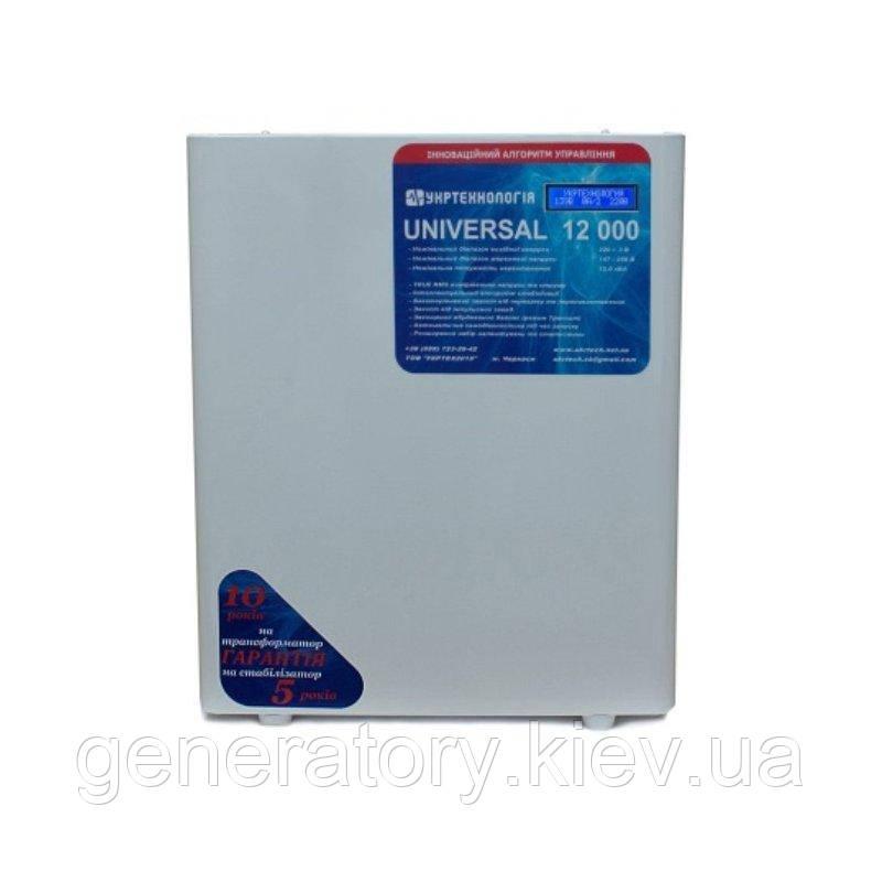 Стабилизатор Укртехнология НСН-12000 Universal (HV)