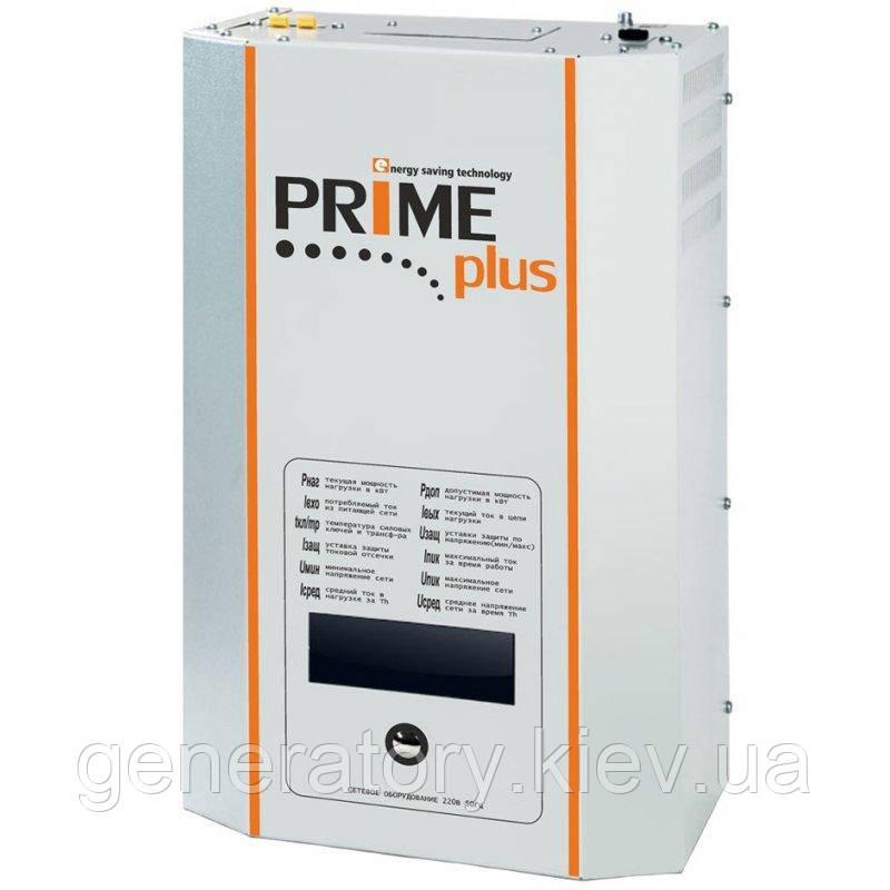 Стабилизатор Prime Plus СНТО-14000 wide