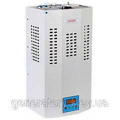 Стабилизатор Reta НОНС-8000 CALMER (улучшенный)