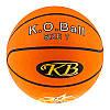 Мяч баскетбольный Speed №7, фото 2
