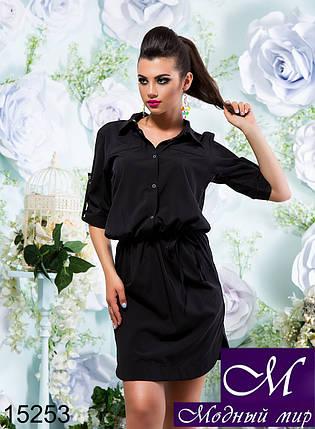 Женское черное платье (р. 42, 44, 46, 48) арт. 15253, фото 2