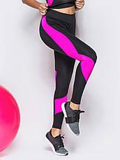 """Лосины для фитнеса """"Алия""""розовые 49, фото 2"""