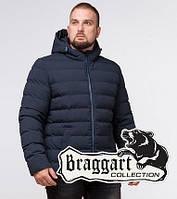 Куртка Braggart Aggressive -45115 синий-электрик, фото 1
