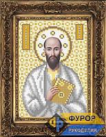 Схема иконы для вышивки бисером - Павел Святой Апостол, Арт. ИБ5-015-2