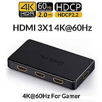 Unnlink HDMI коммутатор 3x1 5x1 HD 4K 60 Гц