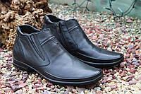 Мужские ботинки Strado натур кожа, цигейка, фото 1