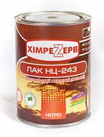 Лак НЦ-243 Хім матовий (17кг)