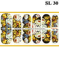 Наклейки для Ногтей Ноготки PhotonailArt Водные Разноцветные, Малая Пластина, Angevi SL 30