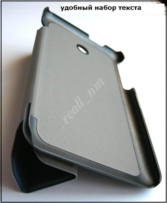 купить кожаный чехол Tri fold case Asus Memo Pad 7 Me170C