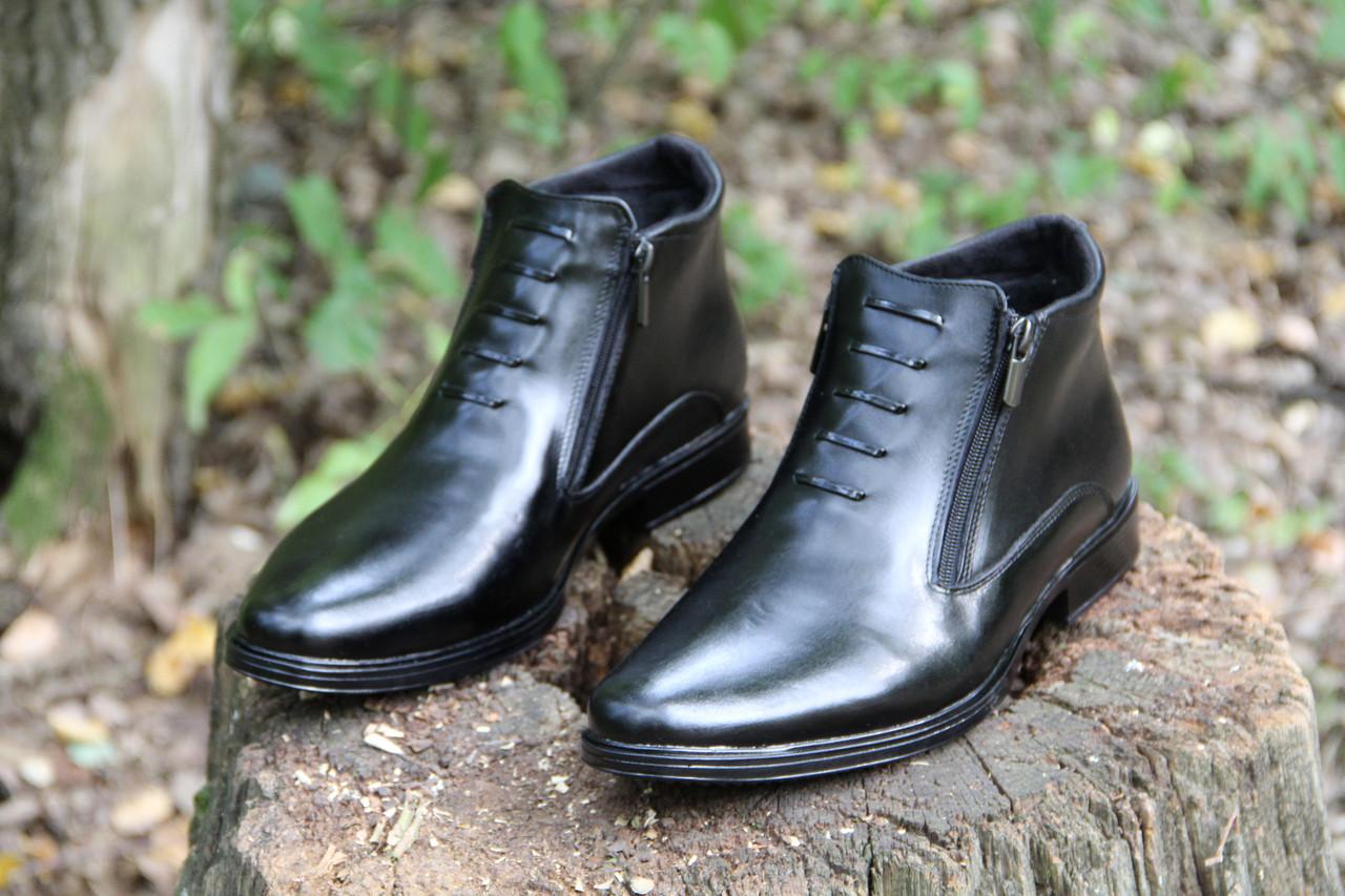 Мужские ботинки из натуральной кожи AVW 1190