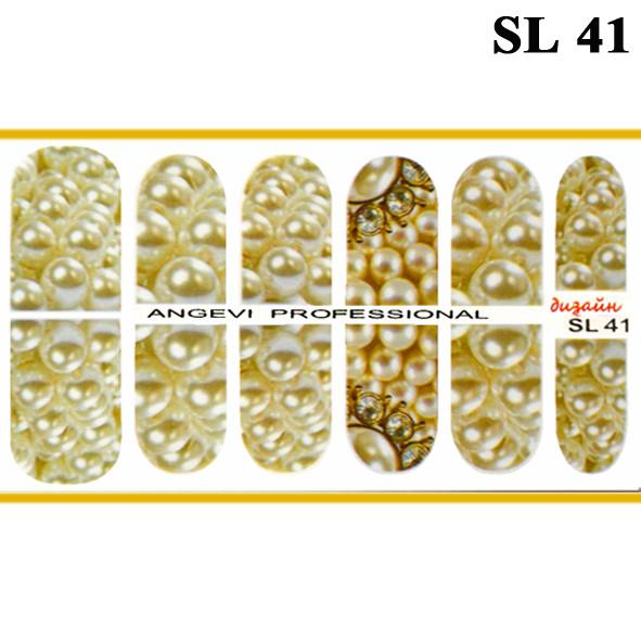 Наклейки для Нігтів Нігтики PhotonailArt Водні Різнокольорові, Мала Пластина, Angevi SL 41